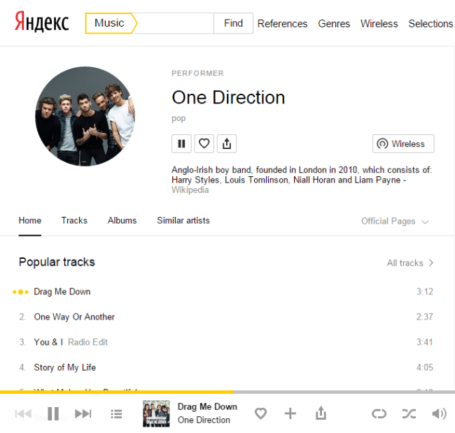 Yandex Demands Takedown of 'Illegal' Music Downloader - TorrentFreak
