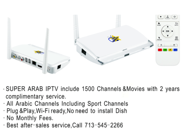 Super Arab IPTV devices